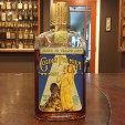 Golden Premium Whiskey – 16 Years Old